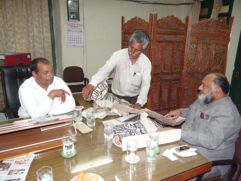 Haj Commitee Chairman Visited Epigraphy Office